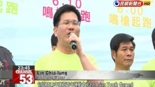 Taichung City government creates sports department to coordinate 2019 East Asia Youth Games
