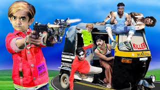 छोटू रिक्शा वाला किलर | CHOTU RIKSHA WALA KILLER | Khandesh Hindi Comedy | Chotu Dada Comedy Video