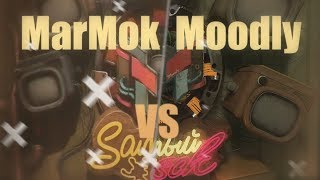 MARMOK VS MOODLY // СЛИВ САМОГО СОКА // СКАЧАТЬ БЕСПЛАТНО