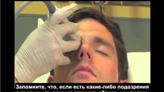 Порядок выполнения: офтальмологическое ультразвуковое исследование на конкретном примере (часть 1)