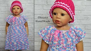 Летний сарафан крючком. На любой размер. Summer sundress crochet.