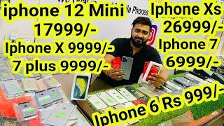 Deal Wale Bhaiya Iphone 12 mini 17999/- Iphone X 9999/- 7 plus 9999/- Iphone 6 999/- iphone 7 6999/-