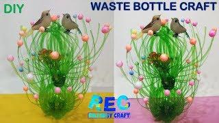 Bottle craft || plastic bottle craft || DIY Crafts