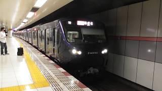 相鉄12000系 特急海老名行き 大和駅発車