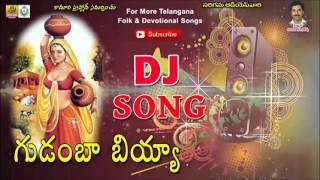 Gudamba Der Biyya Dj Song || Lambadi Dj Songs || Banjara Dj Songs || Banjara Lambadi Dj Songs