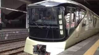 未来の寝台特急!TRAIN SUITE 四季島 常磐線試運転 土浦駅発車 9/25