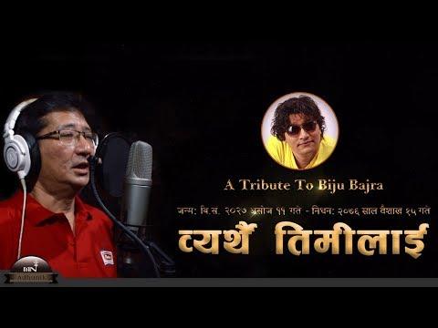Byarthai Timilai - Prabhananda Baidya | Tribute To Biju Bajra | Nepali Song 2076/2019