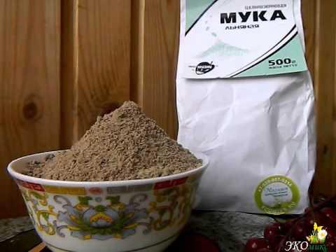 Льняное семя: целебные свойства и состав. Лечение льняным