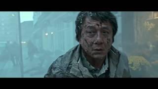 Иностранец   Русский Трейлер 2017   MSOT