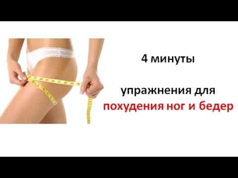 Как заговорить на похудения