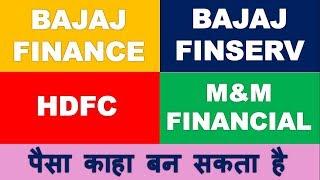 Bajaj Finance Bajaj Finserv HDFC M&M Financials - where can you make money | fibonacci trendline rsi
