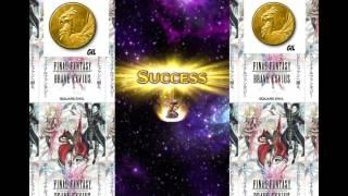 Final fantasy brave exvius GIL cheats never be poor again