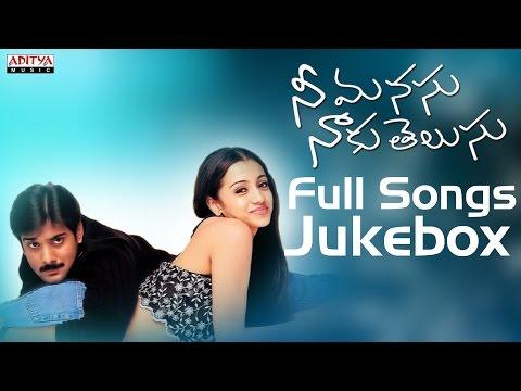 Nee Manasu Naaku Telusu Telugu Movie Songs Jukebox II Tarun, Shreya, Trisha