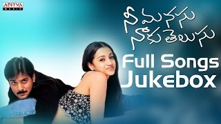 Nee Manasu Naaku Telusu Telugu Movie Songs Jukebox II Tarun, Shreya, Trisha
