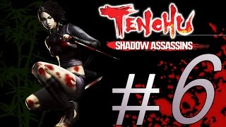 TENCHU SHADOW ASSASSINS (AYAME) PPSSPP ALL GRAND MASTER MISSION 6.