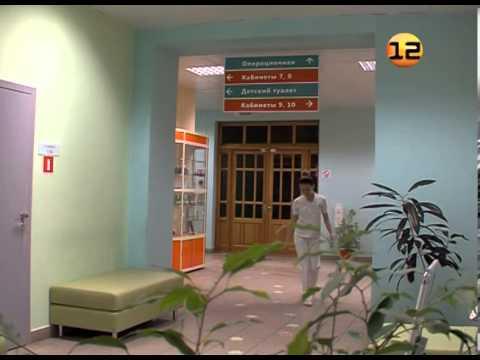 Частные клиники в йошкар-оле