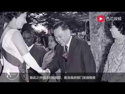 非洲最富裕的国家,把中国人印在钞票上,还把春节当法定节假日
