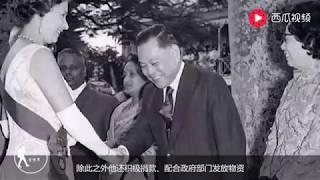 非洲最富裕的国家,把中国人印在钞票上,还把春节当法定节假日 thumbnail