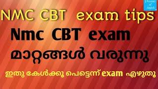 CBT exam preparation/NMC CBT exam changes