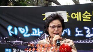 한강 /가로등예술단 김소영 가수