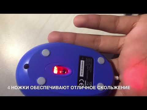 Мышь SteelSeries Souris Lapins Cretins BWAAAAH! USB Blue (SS62046)
