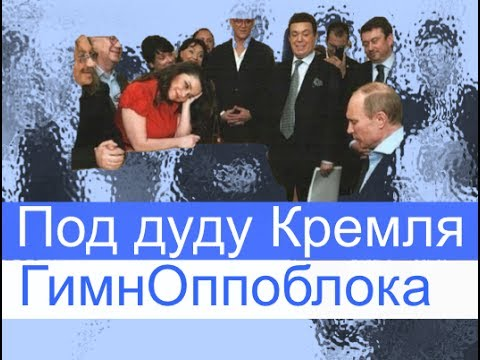 На сайте «Миротворец» создана база на 9 тысяч сепаратистов