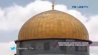 Terjadi Kebakaran Hebat Di Israel Karena Larang Adzan Disana , Berita Islami Masakini