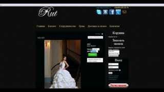 Покупка БЕЗ регистрации, Свадебные платья оптом
