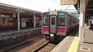 JR東能代駅 奥羽本線 大館行き到着【701系・1647M】 2020.04.07