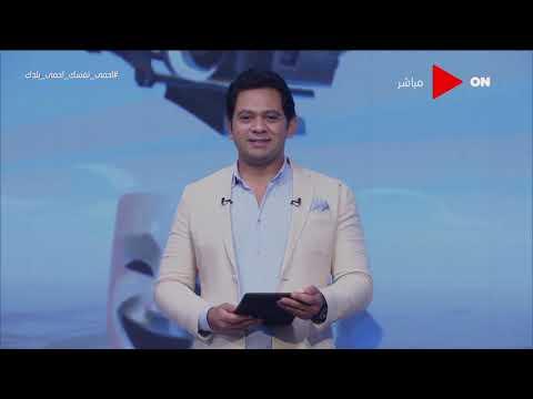 صباح الخير يا مصر- الأخبار الفنية..وفاة الفنانة رجاء الجداوي بعد43 يومًا بالعزل الصحي في الإسماعيلية  - 12:58-2020 / 7 / 5