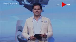 صباح الخير يا مصر- الأخبار الفنية..وفاة الفنانة رجاء الجداوي بعد43 يومًا بالعزل الصحي في الإسماعيلية