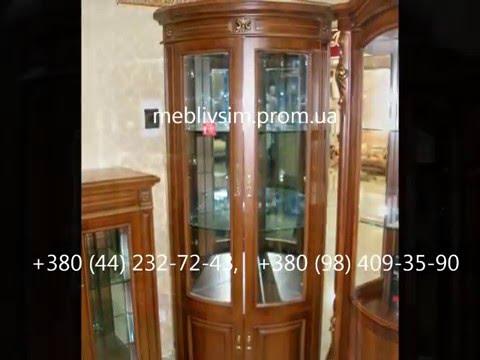 Витрины в гостиную. Угловая витрина Classical 2805