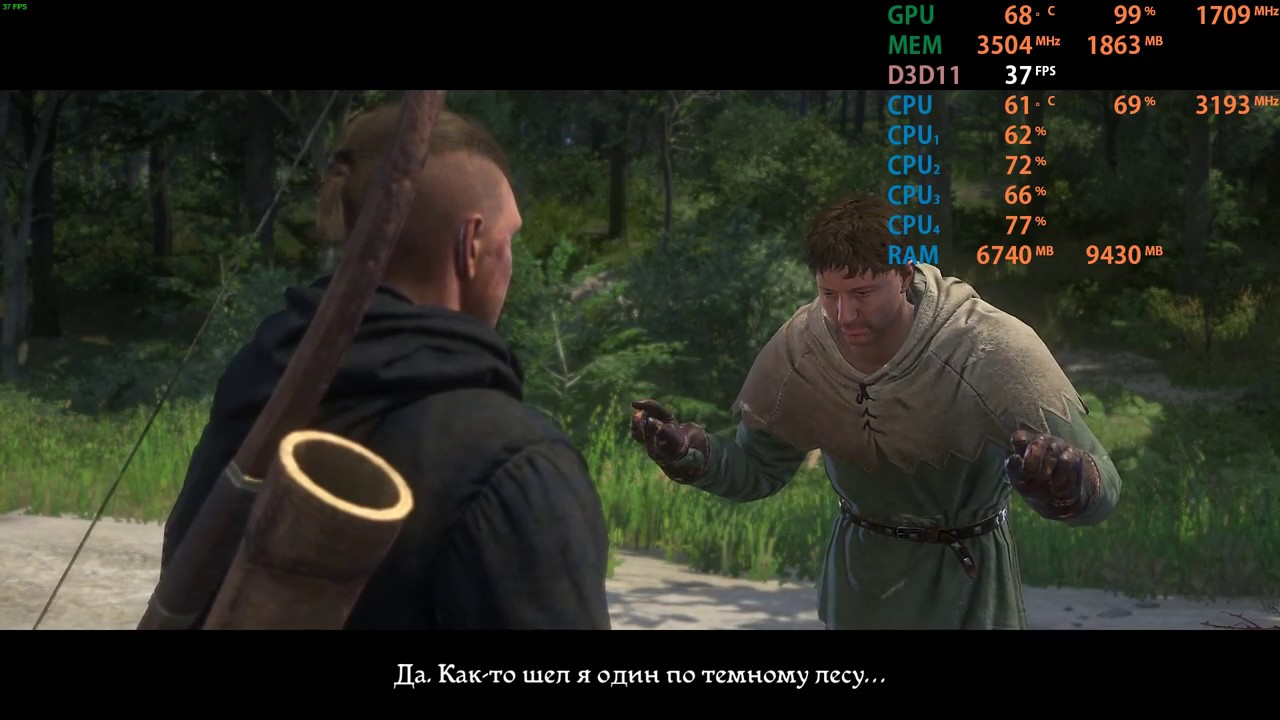 kingdom come deliverance взлом замков