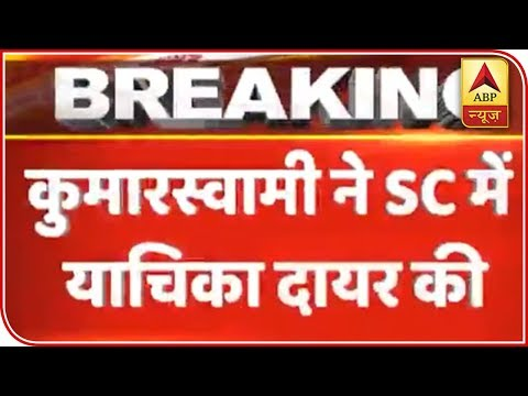 H D Kumaraswamy Moves Supreme Court And Challenged The Governor's Letter | ABP News