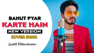 Bahut Pyar karte Hain | Laukik Vishwakarma | New Version | Cover Song | Saajan | Nsn Productions
