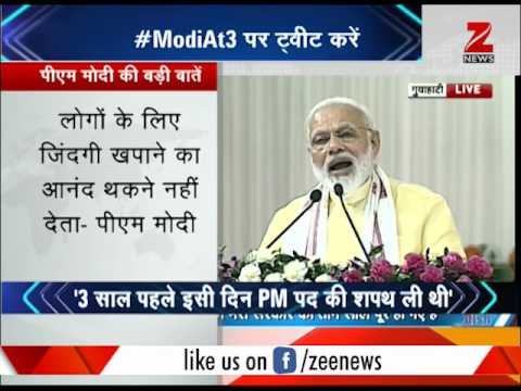 Farmer's income will double by 2022: PM Modi from Assam