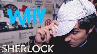 فيلمر TV | ليش لازم أتابع شيرلوك Sherlock