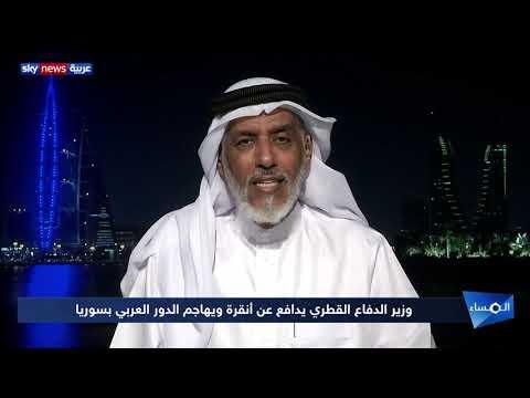 قطر تغرد خارج سرب الإجماع العربي بشأن الهجوم التركي  - نشر قبل 2 ساعة