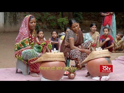 Main Bhi Bharat - Halba Tribe of Chhattisgarh