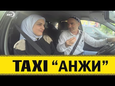 Телевикторина в Такси