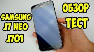 Обзор и тесты Samsung J7 Neo J701
