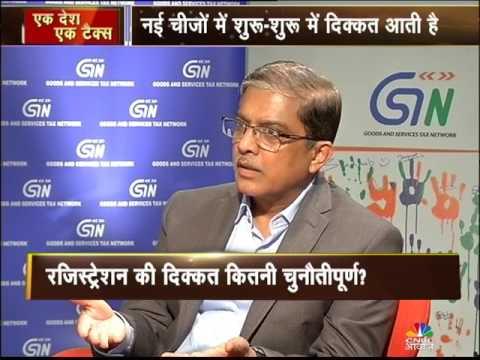 GSTN CEO Prakash Kumar Exclusive Interview
