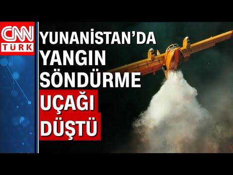 Yunanistan'da yangın söndürme çalışmasında uçak düştü