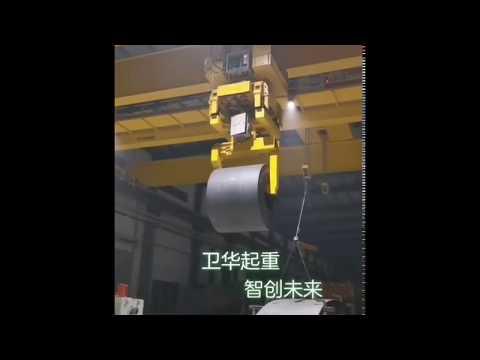Weihua EOT Crane Handling Coil