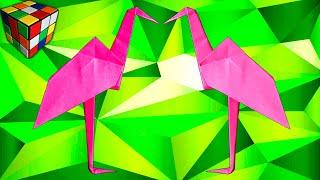 как сделать из бумаги фламинго