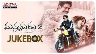 Gambar cover Manmadhudu 2 Movie Full Songs Jukebox || Akkineni Nagarjuna, Rakul Preet || Chaitan Bharadwaj