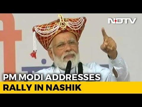"""Maharashtra's Responsibility Now..."": PM's Pitch For Devendra Fadnavis"
