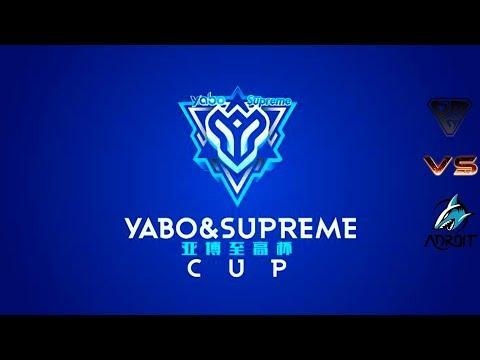 Adroit vs Dota My Goal | Best of 3  | Yabo Supreme Cup