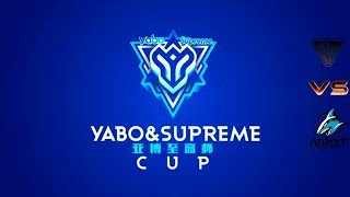 Adroit vs Dota My Goal | Best of 3  | Yabo Supreme Cup