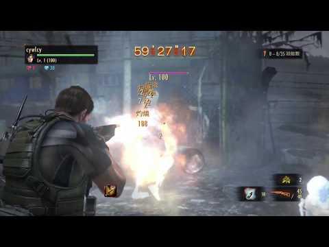 "Resident Evil Revelations 2 Level-Restricted Challenge No.482 coop 0'46""01 World Record"